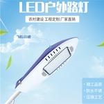 LED飛機路燈頭100W城市路燈頭XPD-GJ001挑臂路燈頭 公園路燈頭