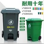 大連分類垃圾桶廠家,塑料公共垃圾箱-沈陽興隆瑞