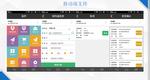 紹興WMCS倉儲管理系統報價 上海申揚計算機科技供應
