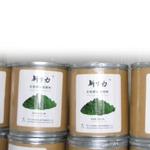 供應鄂爾多斯天然低溫鈍頂螺旋藻粉重金屬含量低 蛋白質含