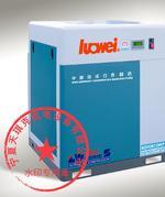 LW-20A 2.3m3 皮帶分體 螺桿式空氣壓縮機