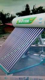 內蒙古鄂爾多斯太陽能熱水器工程安裝維修服務中心
