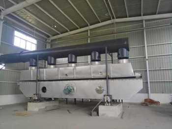 礦渣減量流化床干燥機